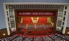 漳州市人民政府关于印发漳州市促进建筑业持续健康发展六条措施的通知
